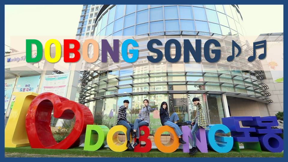 DOBONG SONG